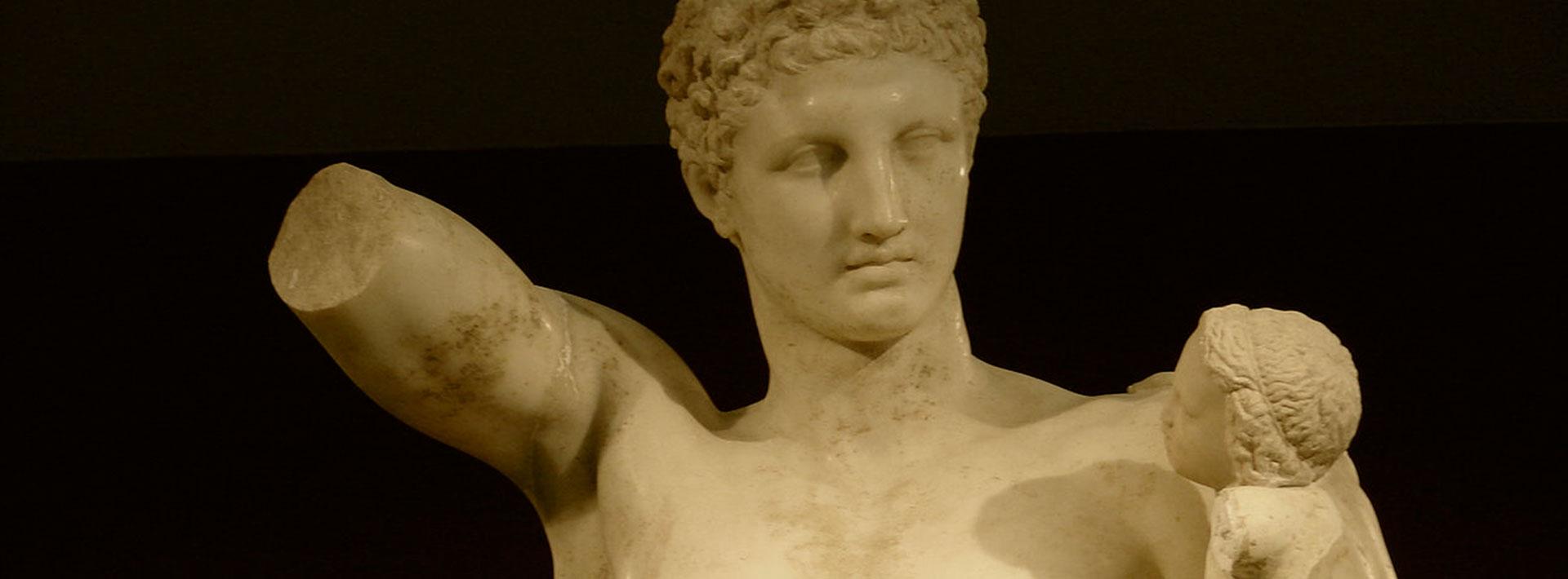 Hermes o de la Comunicación Humana