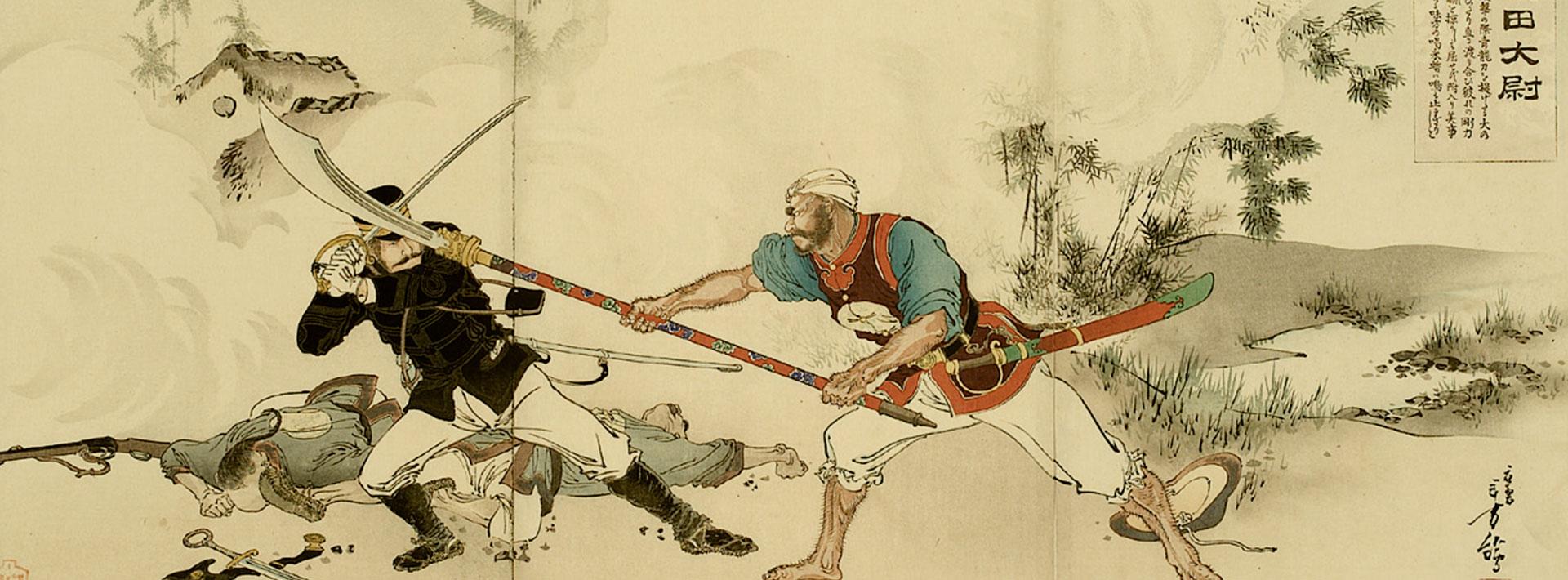 Surgimiento de la filosofía japonesa contemporánea: Hacia la Indagación del bien de Nishida Kitaro*